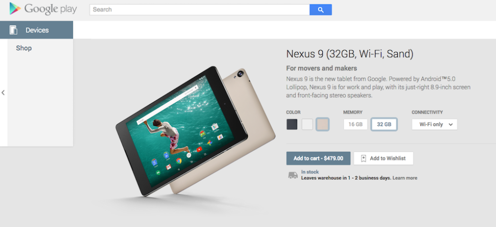 Nexus 9 in Sand Color Now Available for Purchase in Google