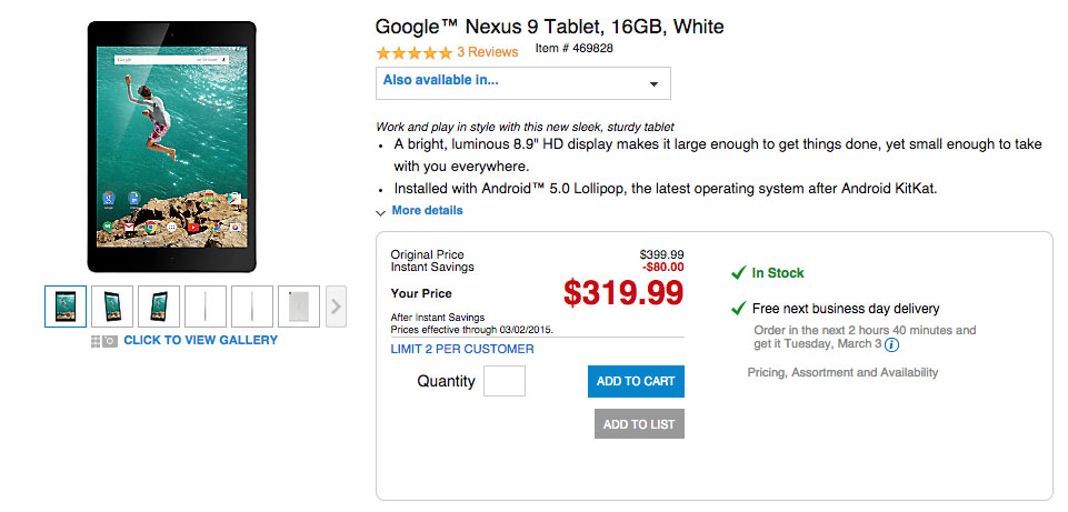 nexus 9 deal office depot