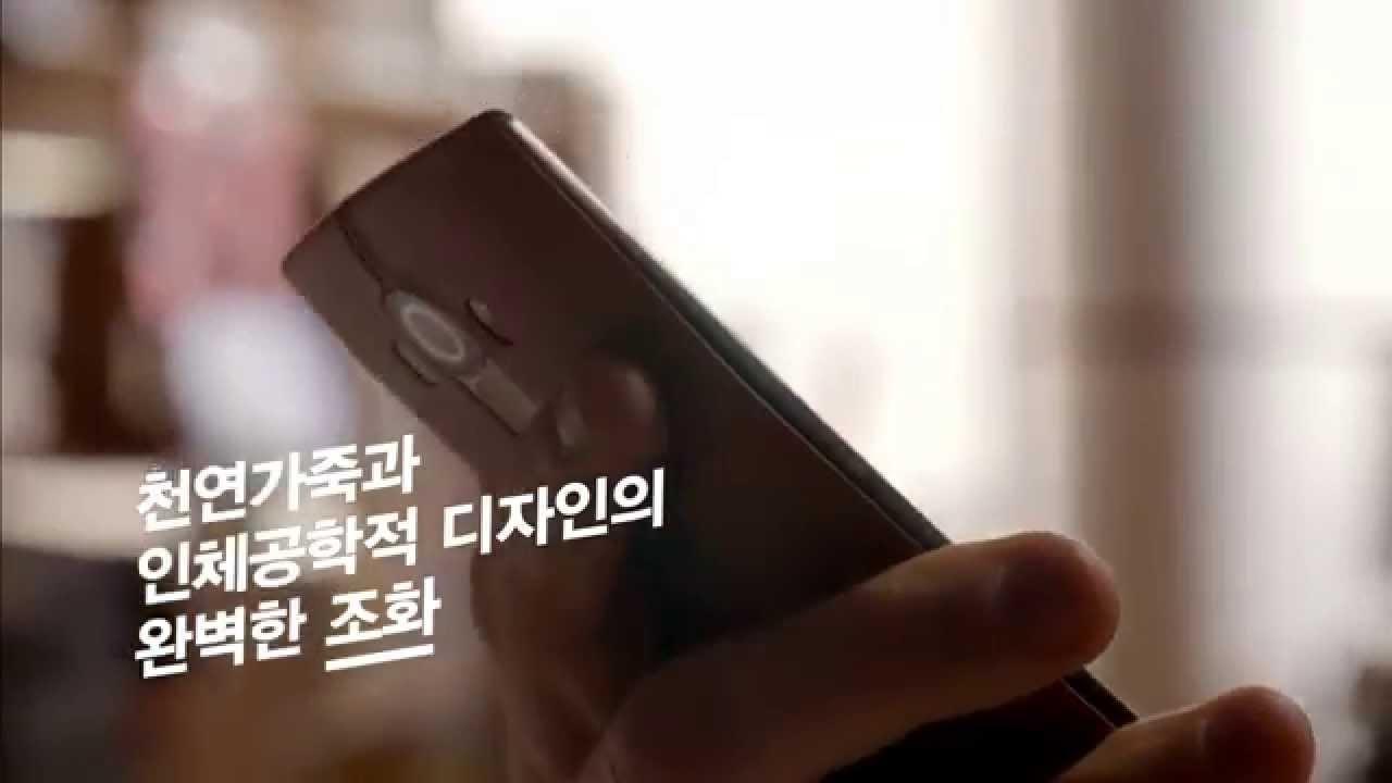 G4 티저 TV광고(디자인)