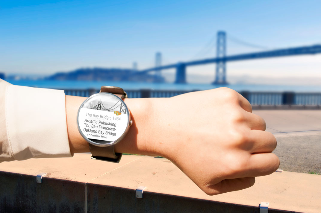 field trip android wear