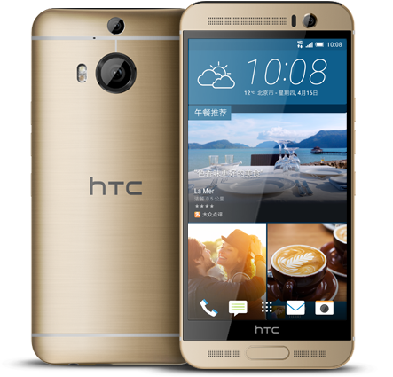 htc-one-m9plus-global-sketchfab-gold