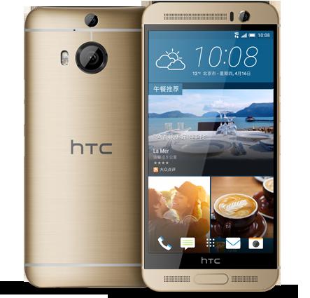 htc-one-m9plus-global-sketchfab-gold