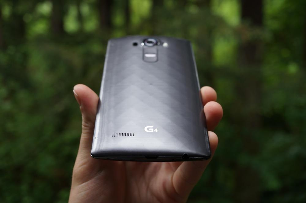 LG G4 -  3