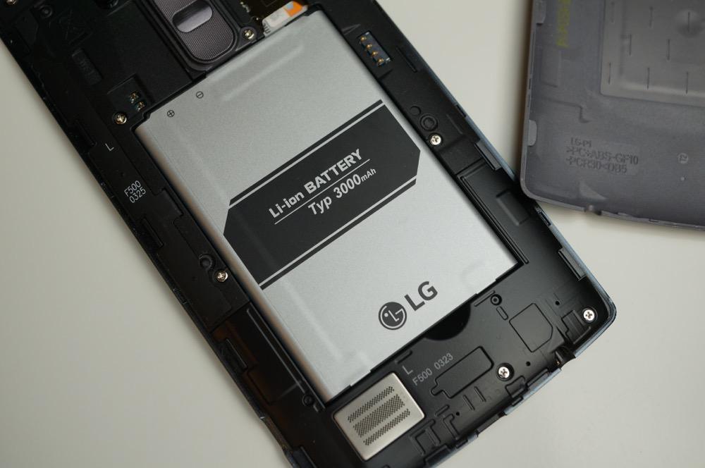 LG G4 -  7
