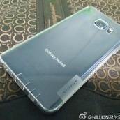 Galaxy Note 5 Leak - 1