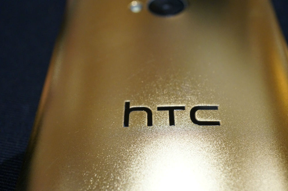 HTC Logo Gold