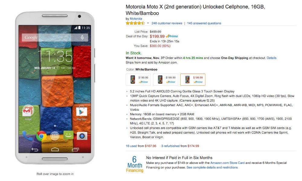 Moto X Amazon
