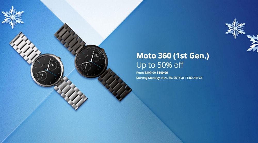 Motorola Cyber Monday