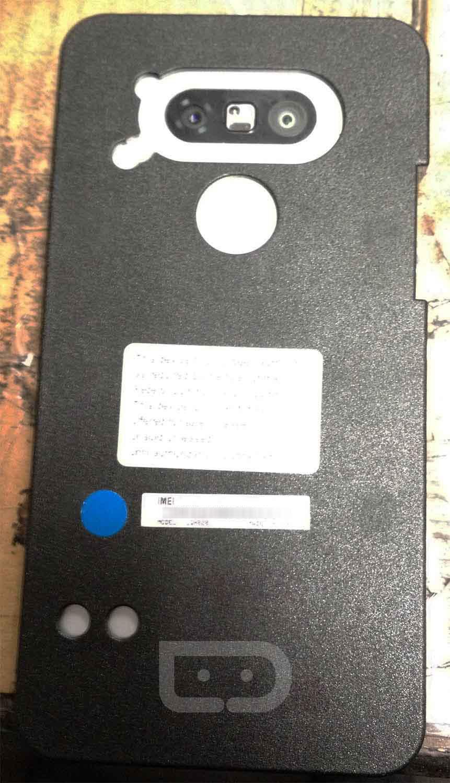 lg-g5-dummy-box-4-1