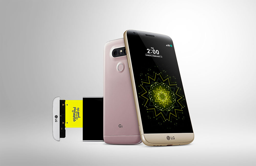 lg g5 release date