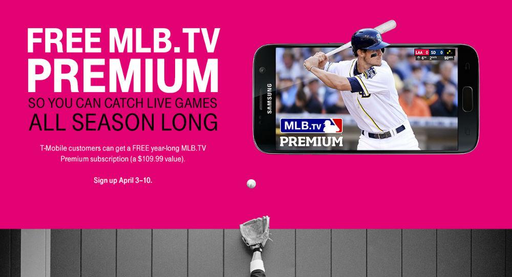 T-Mobile MLB