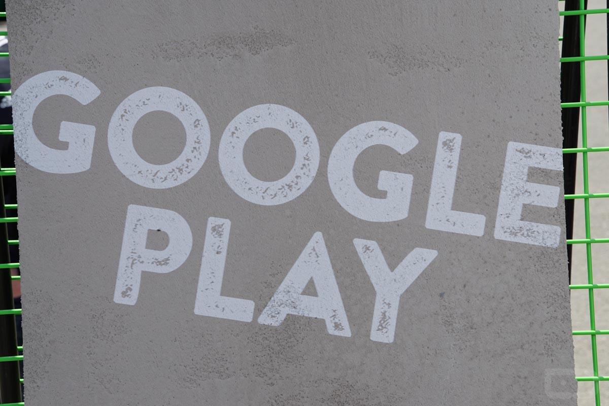 google play-2