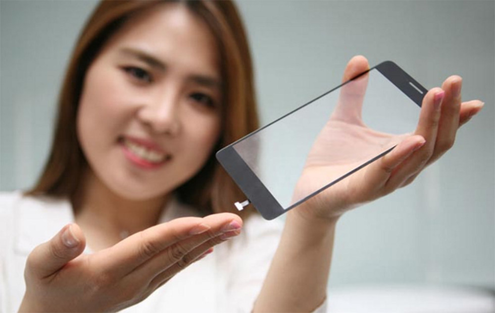lg fingerprint reader