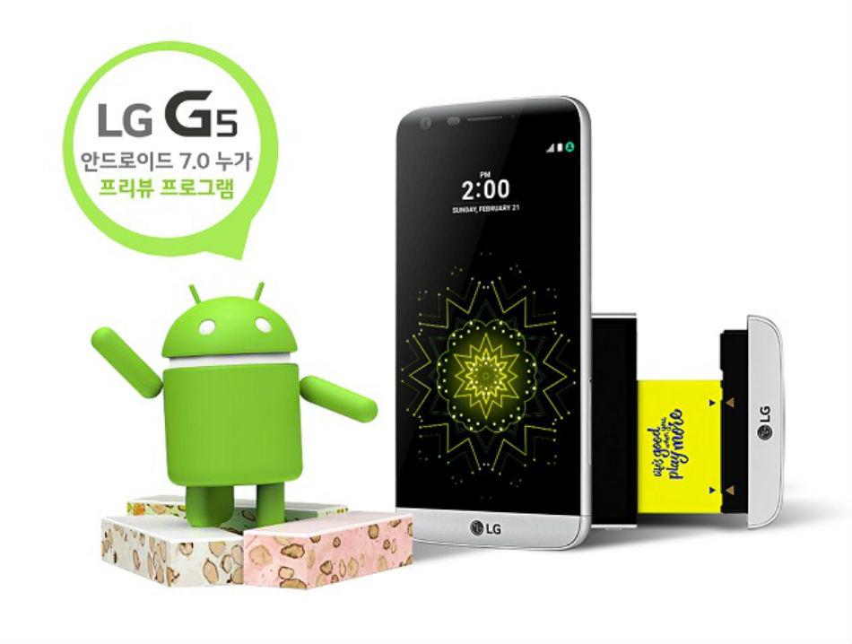 LG G5 Nougat