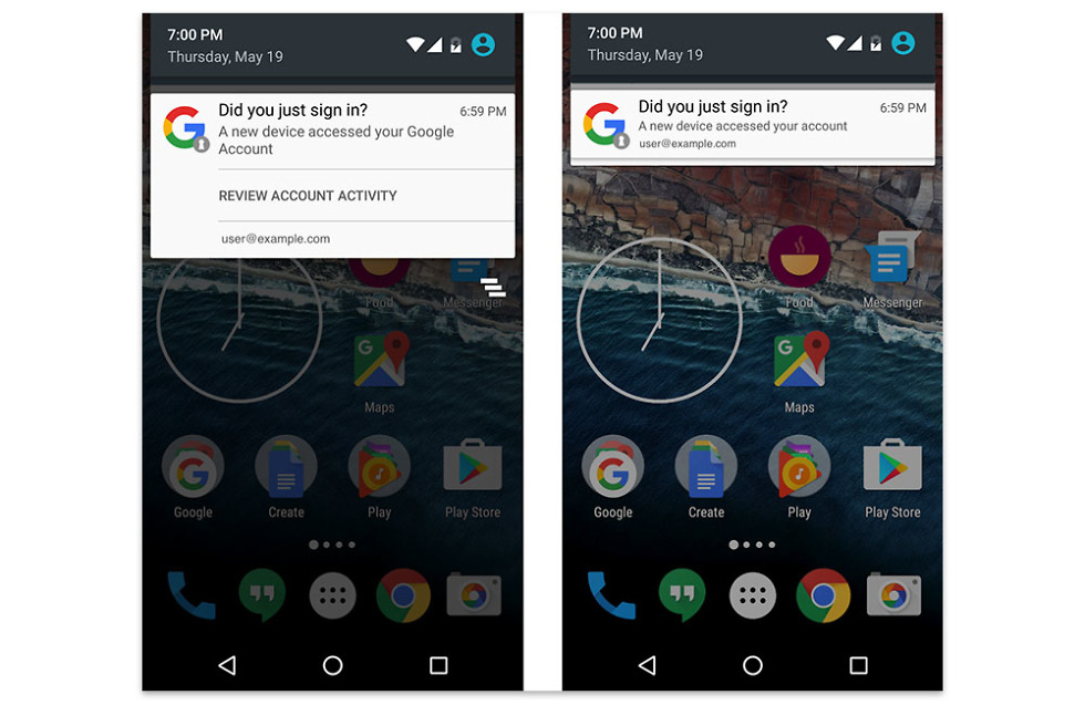 android login notifications