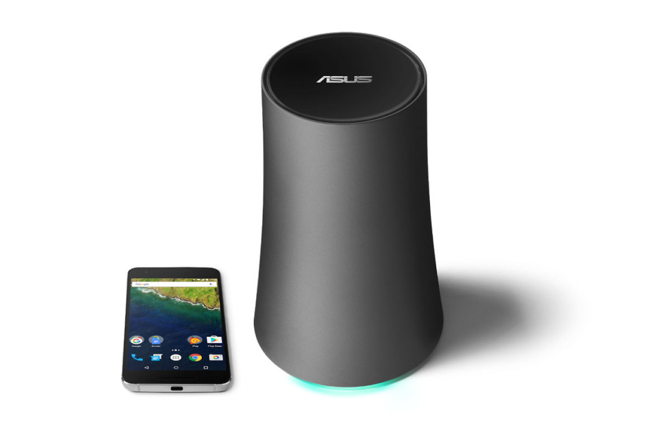 asus-onhub-router-deal
