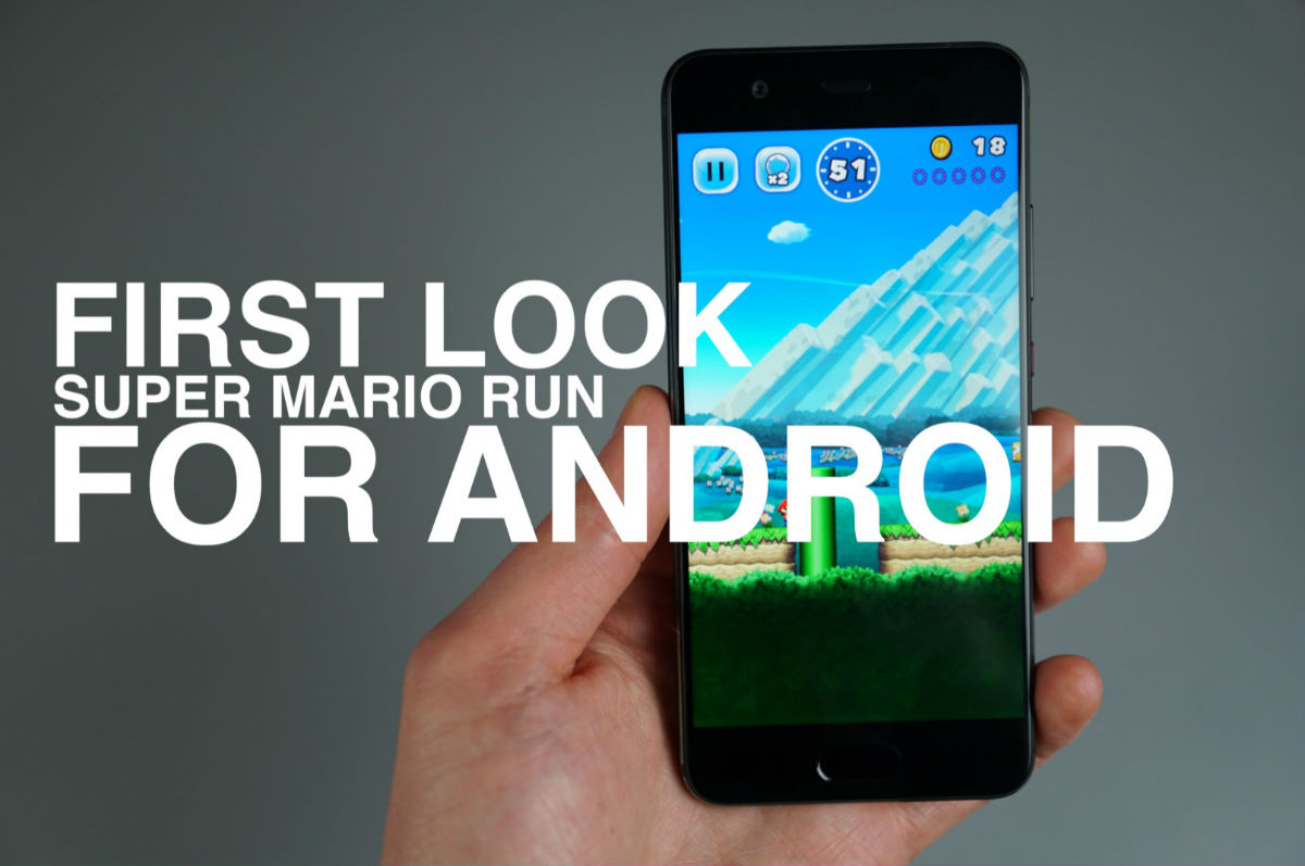 An Intense Android News