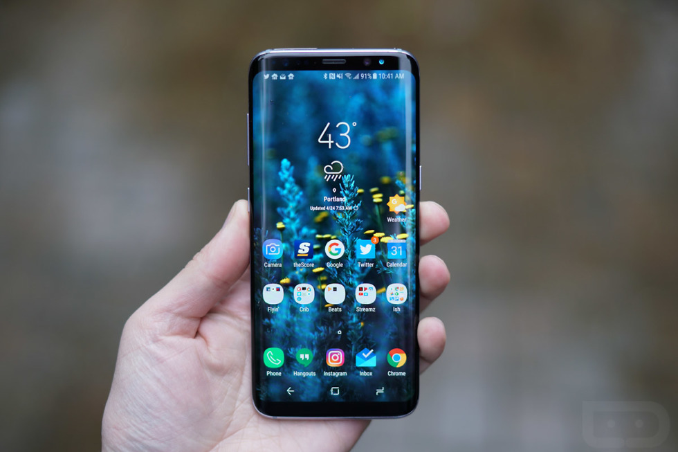 Verizon Galaxy S8, S8+ Being Updated With Daydream Support