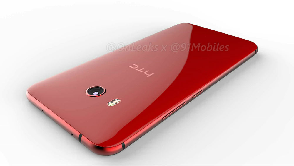 another potential look at the htc u 11 droid life. Black Bedroom Furniture Sets. Home Design Ideas