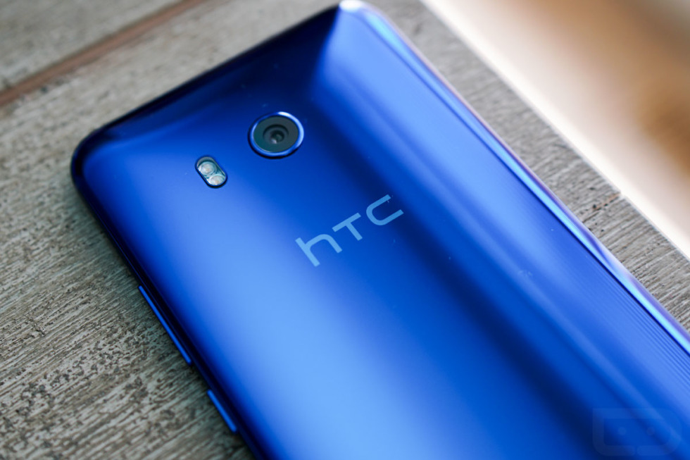 htc u11 bluetooth 5