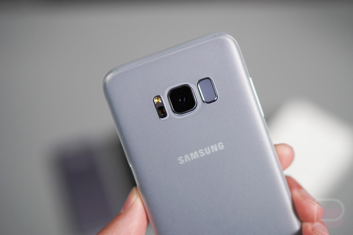peel samsung s8 phone case