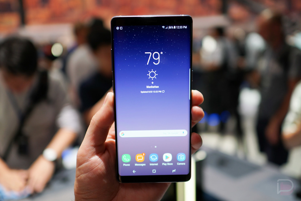 galaxy note 8 oreo update verizon