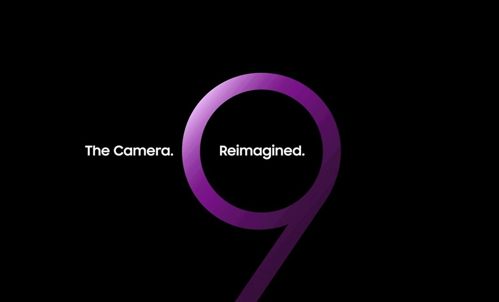 galaxy s9 mwc 2018 event time