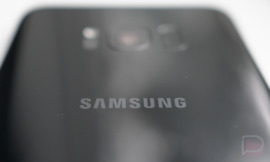 samsung battery