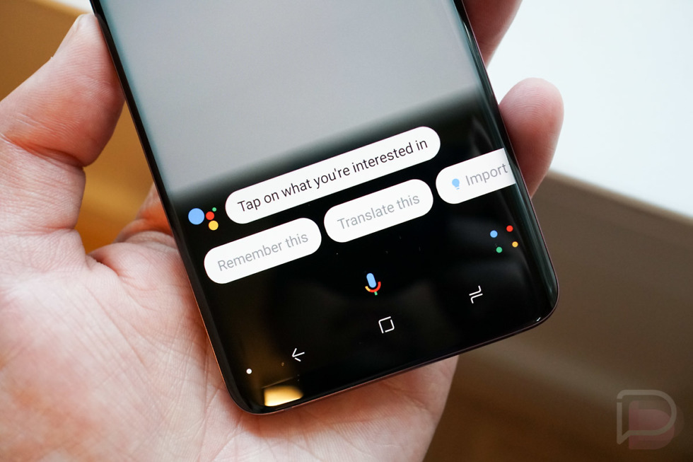 google lens galaxy s8 s9 note8