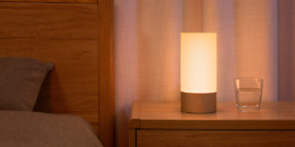 Smart Lamp from Xiaomi