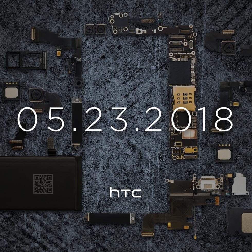 htc u12 event