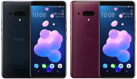 htc u12 plus colors
