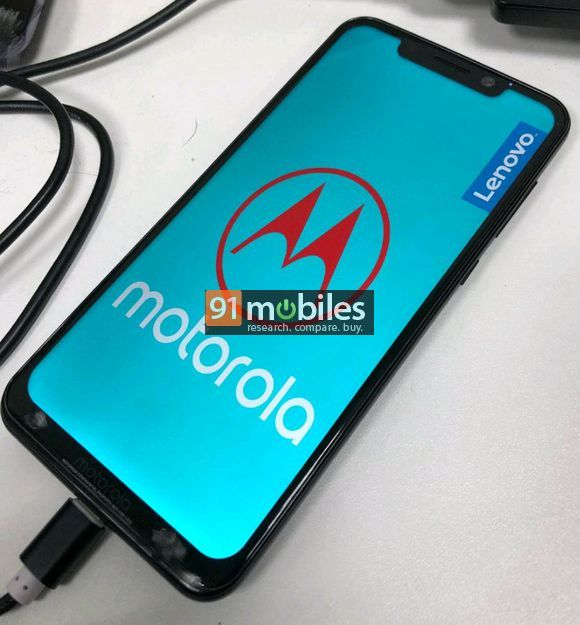 Motorola's secret flagship phone pops up in leaked photo