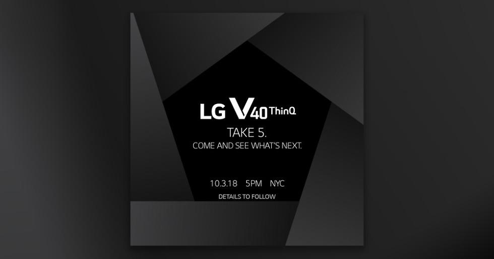 LG V40 Date