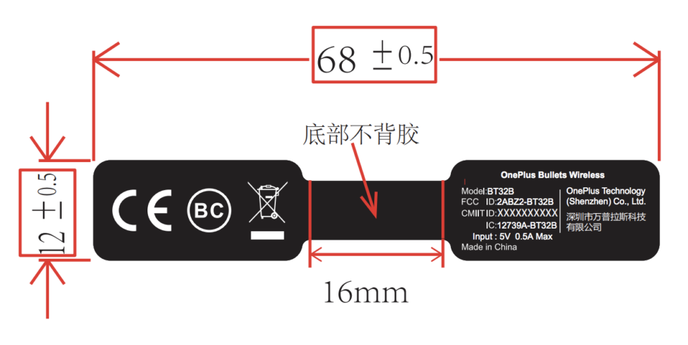 New OnePlus Bullets Wireless