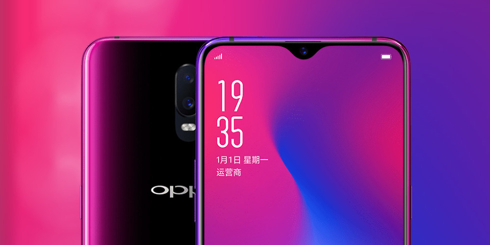 OnePlus 6T Notch Probably