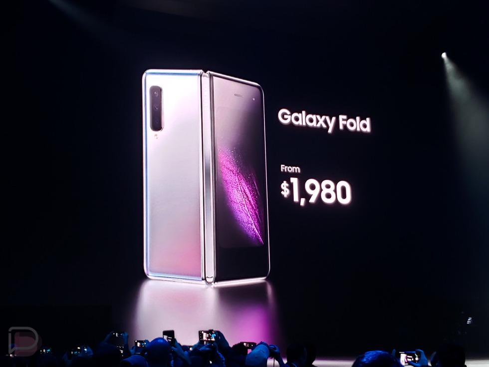 Galaxy Fold Price