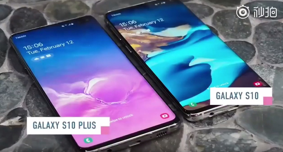 Galaxy S10 Leak Fun
