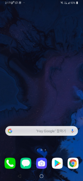 LG Skin Android 101 270x585 - LG's Custom Skin for Android 10 Looks Pretty Dull