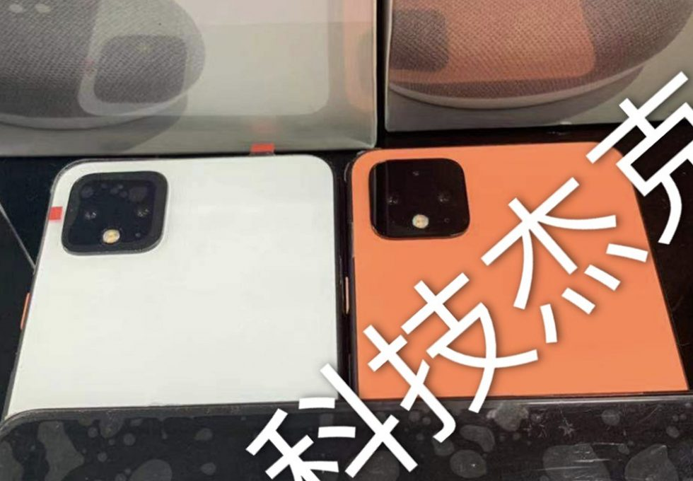 "Pixel 4 Orange ""Coral"""