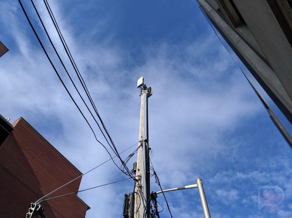 Verizon 5G Node