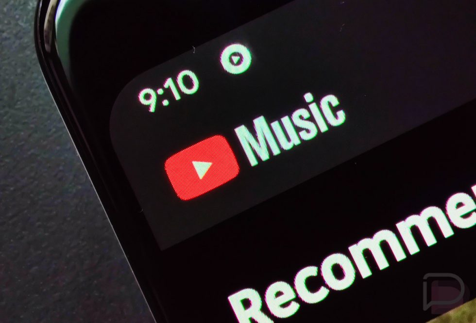 Youtube Music Could Soon Get A Big Google Play Music Feature