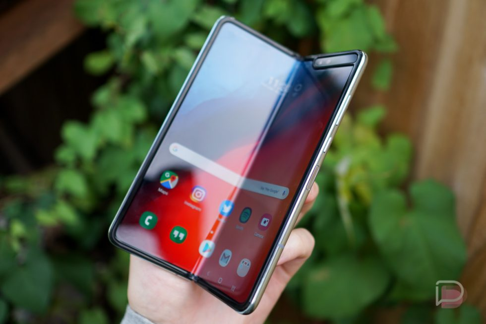 Galaxy Fold 2 Could be the Galaxy Z Fold 2