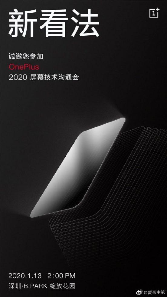 OnePlus 120Hz Display