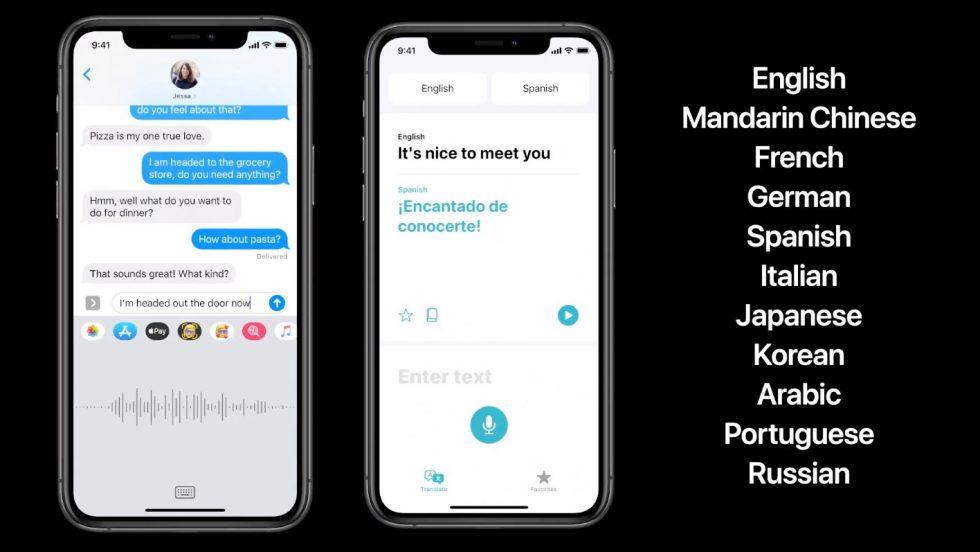 iOS 14 Speech Translate