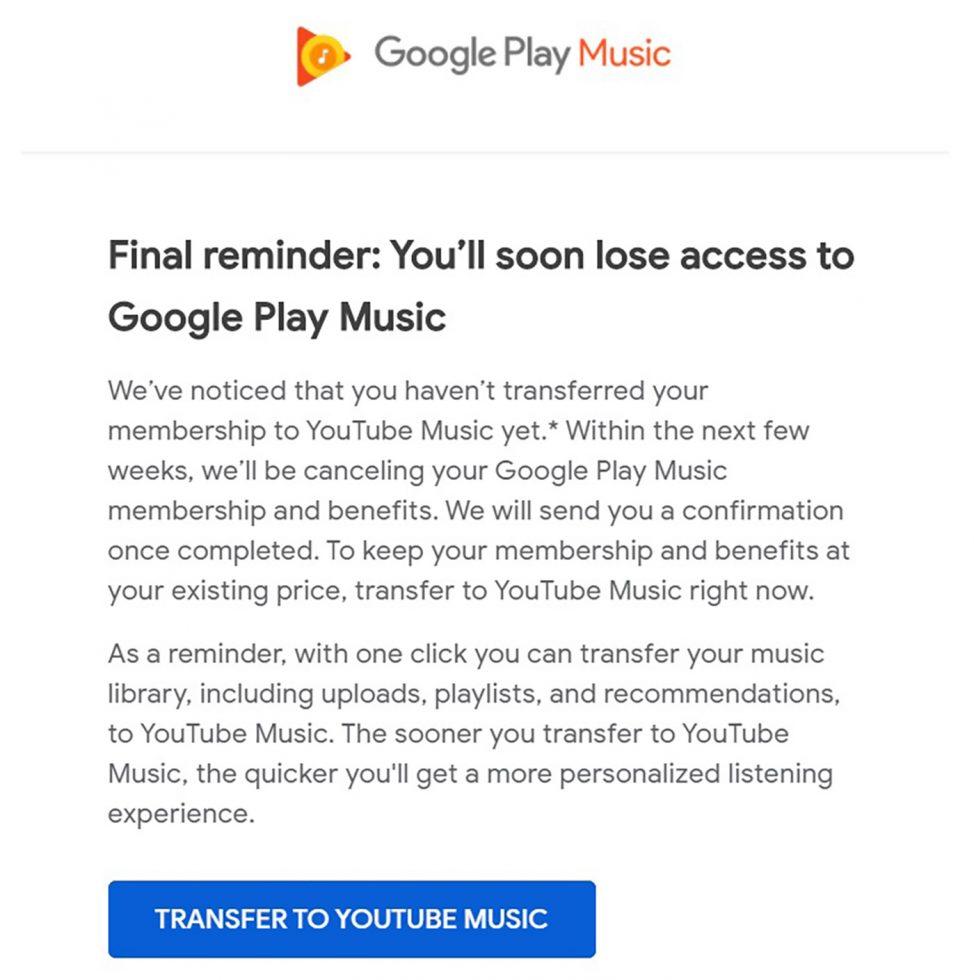 Google Play Music Final Reminder