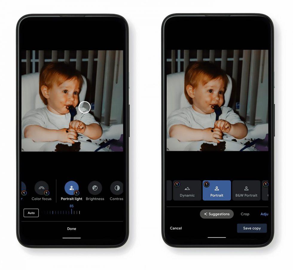 Google Photos Portrait Lighting